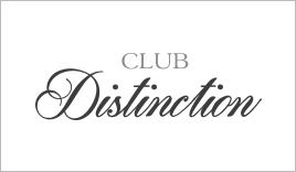 Faucon-Trouve_autres-services_logo_club-distinction